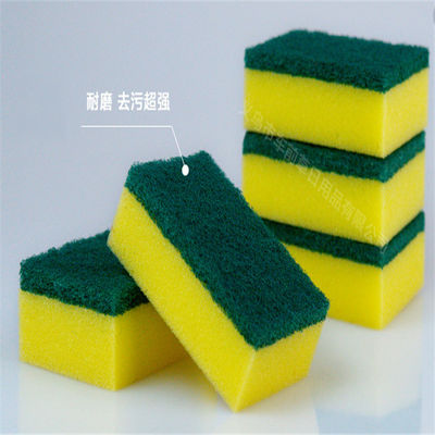 China Low Noise Nonwoven Fabric Making Machine Scouring Pad Making Machine For Cleaning supplier
